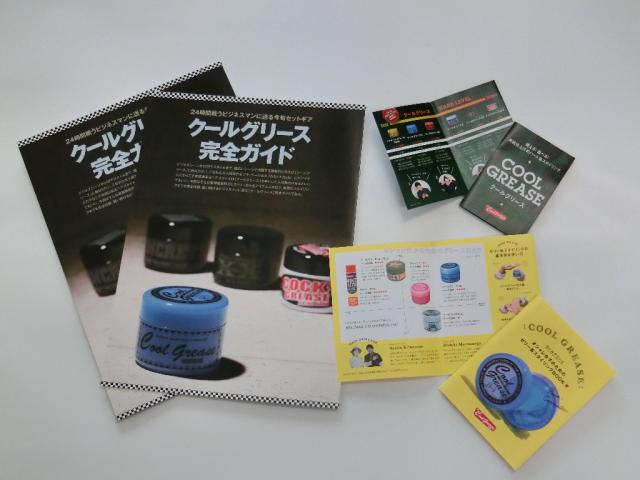 catalog-present.png
